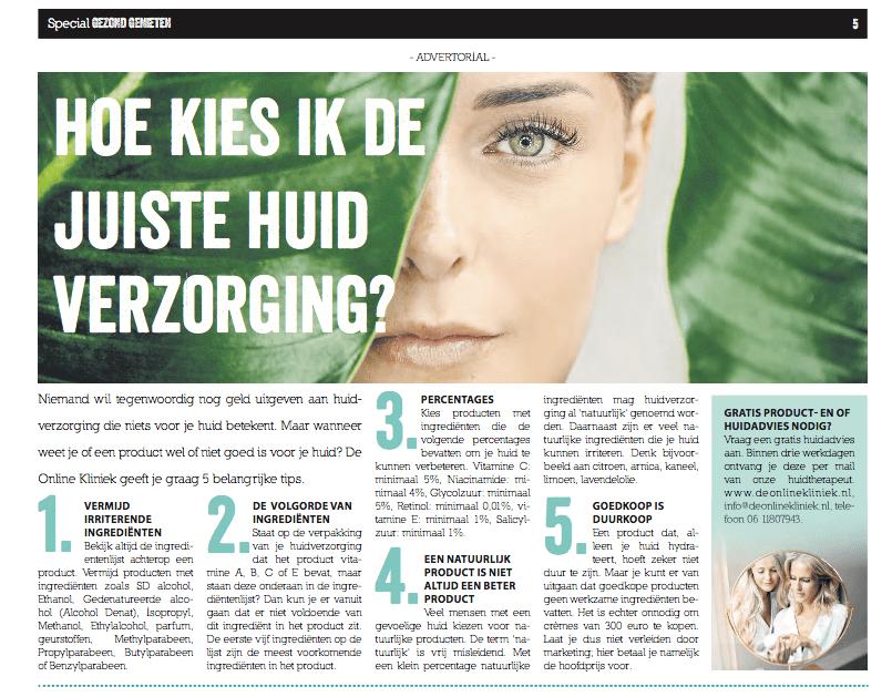 Publicatie De Online Kliniek in Stedendriehoek | Hoe kies ik de juiste huidverzorging?